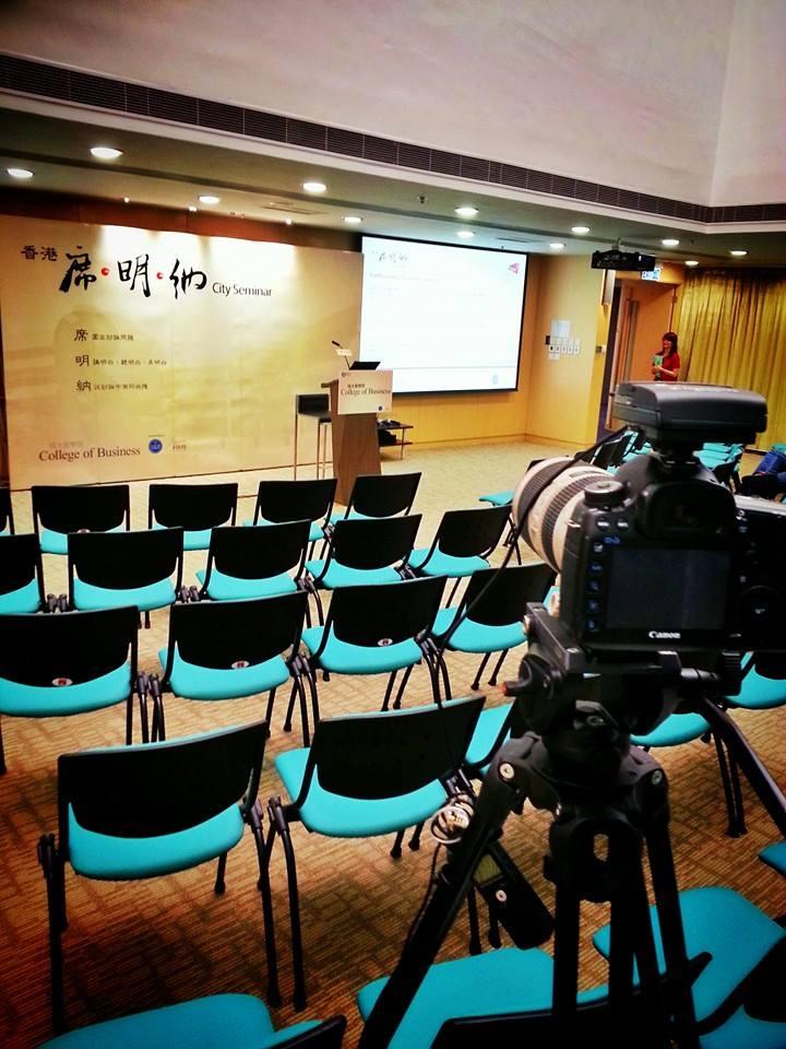 拍攝香港城市大學College Of Business演講會