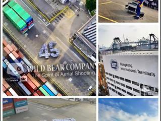 香港葵涌四號碼頭HIT 45週年紀念活動。