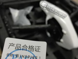 最新版本的Inspire 1 :迷彩花紋炭纖支架、銀色搖控。合格証日期在一月十六日。