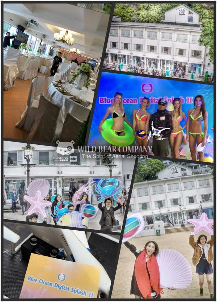 TVB 客戶周年活動BlueOcean Digital Splash 2