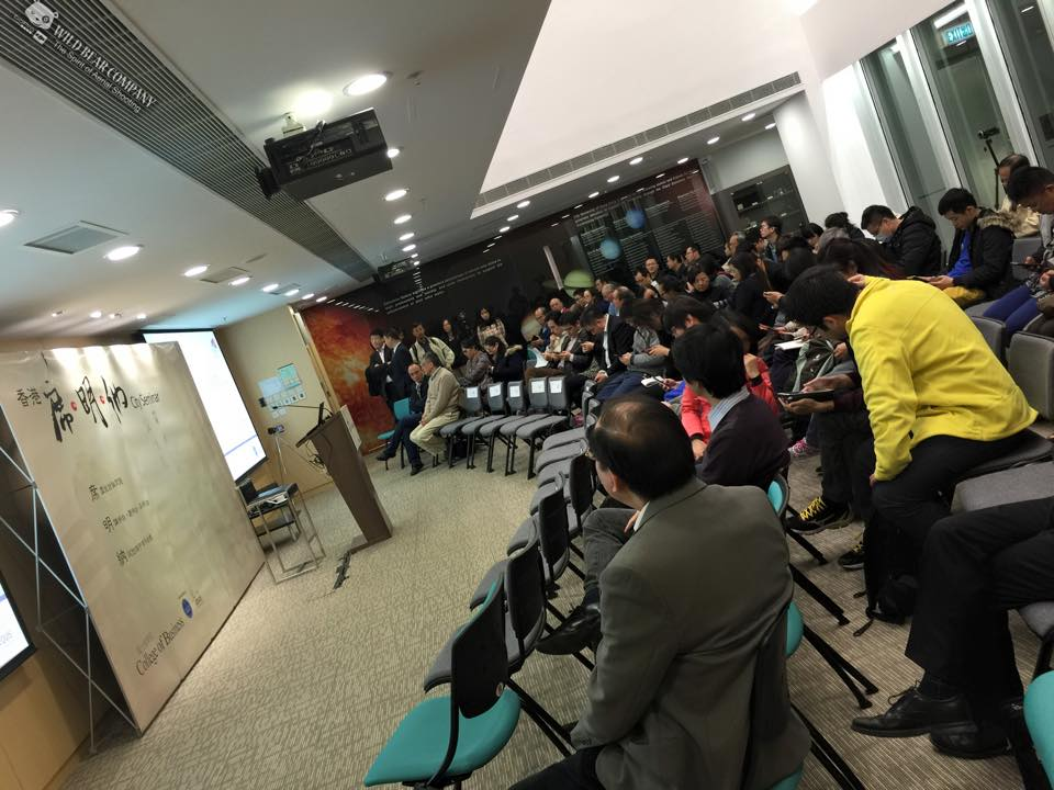 香港城市大學College Of Business-席明他演講會,第三回