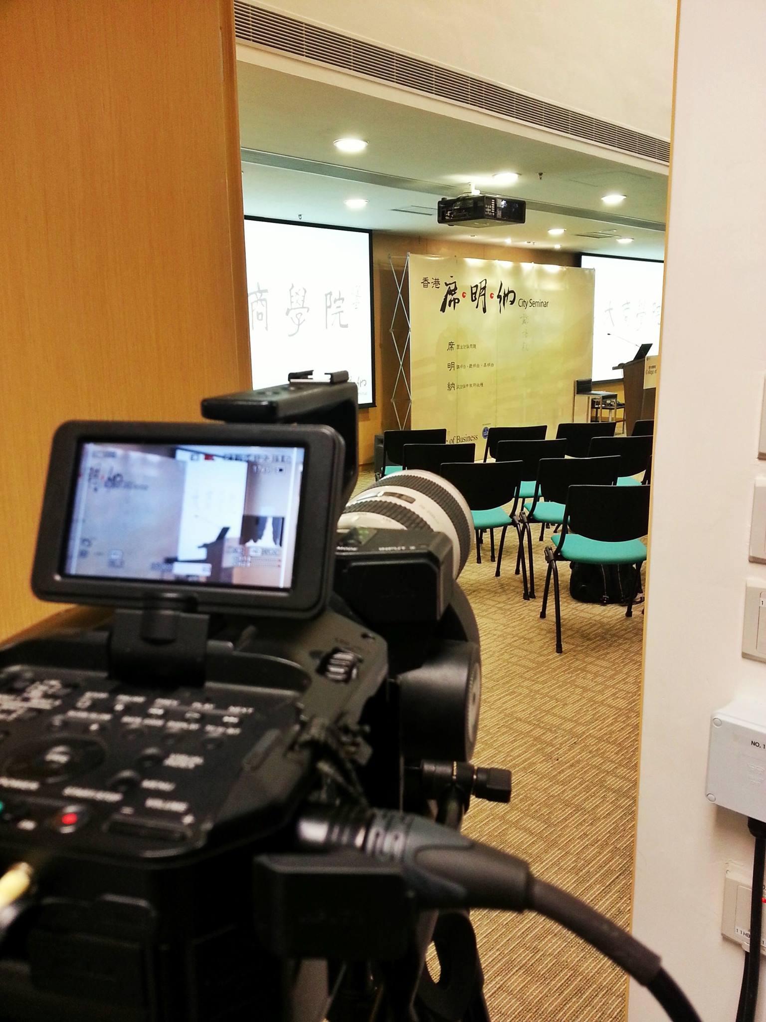 香港城市大學College Of Business演講會