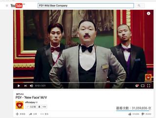 Wild Bear Company 為 PSY 航拍的新MV《New Face》, Youtube 上載兩周經已突破3100萬點擊人次!!