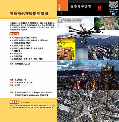 IMG_8600 copy.jpg