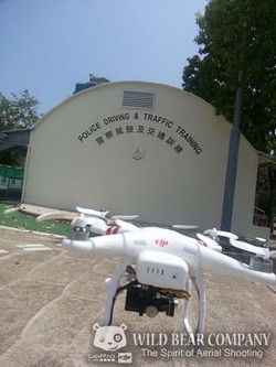 HK POLICE DRIVING & TRAINING CENTRE