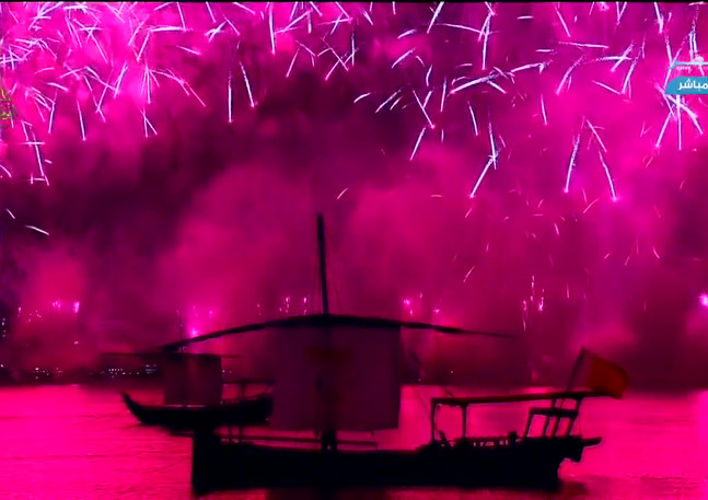 2017 QND Fireworks by Swiss Events Group