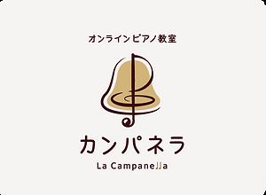 ピアノ教室・お知らせ.png