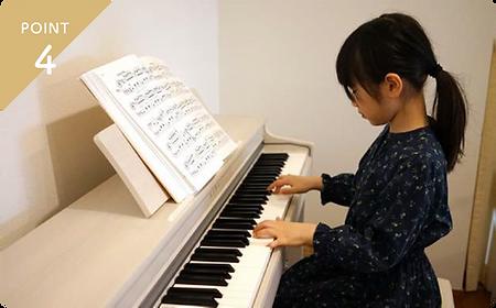オーダーレッスン(ピアノ).png