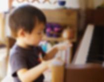 トップバナー(子どもとピアノ).png