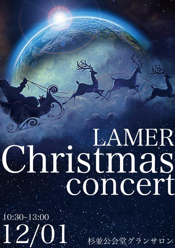 2019年12月クリスマスコンサート