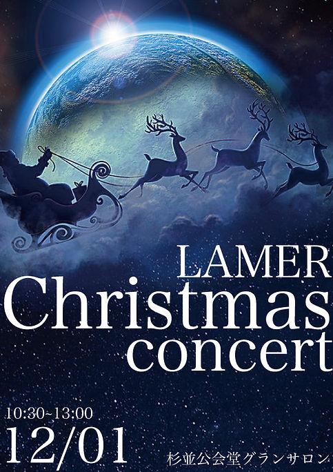 2019年12月クリスマスコンサート.jpg