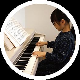 ピアノレッスンの教材(オンライン対応).png
