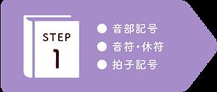 音楽用語辞典(ボタン1・ホバー時).png