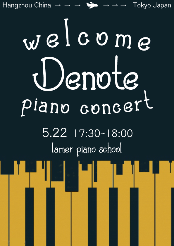 Welcome_Denote_Concert