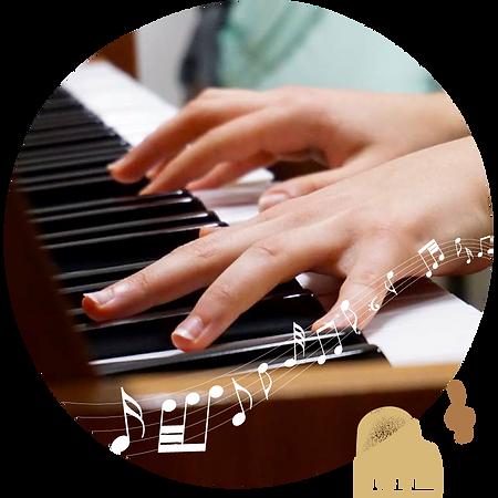 ピアノ教室.png