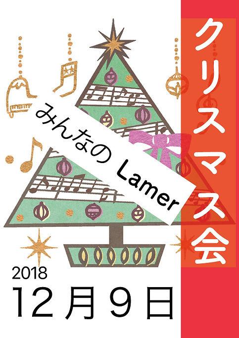 2018クリスマス会.jpg