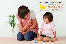 ウィズ・ユー求人原稿用バナー②.jpg