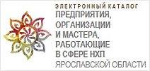 banner-master-remesl1 (1).jpg