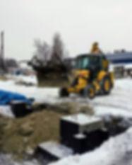 Трактор-погрузчик в аренду | Ногинск,Эле