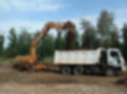 Вывоз грунта | Ногинск, Ногинский район,