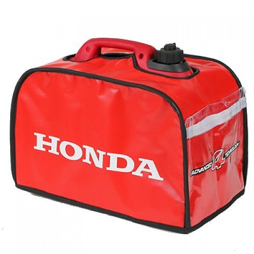 Honda Generator Protective Cover - Prices start at