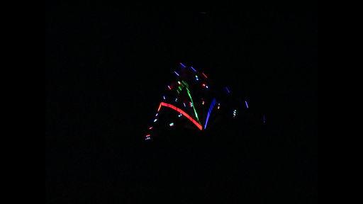 UFO_NO_kite.jpg