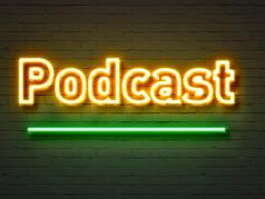 Niche Aviation - Podcast