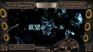 ヒプノシスマイクMAD TRIGGER CREW「シノギ(Dead Pools)」