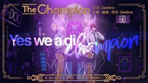 ヒプノシスマイク 麻天狼「The Champion」