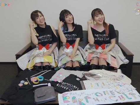 イヤホンズ4周年記念LIVE「CULTURE CLUB」グッズ紹介
