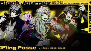 ヒプノシスマイク Fling Posse「Black Journey」