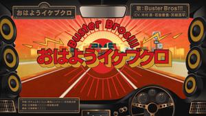 ヒプノシスマイク Buster Bros!!!「おはようイケブクロ」
