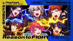 ヒプノシスマイク Fling Posse・MAD TRIGGER CREW「Reason to FIGHT」Trailer