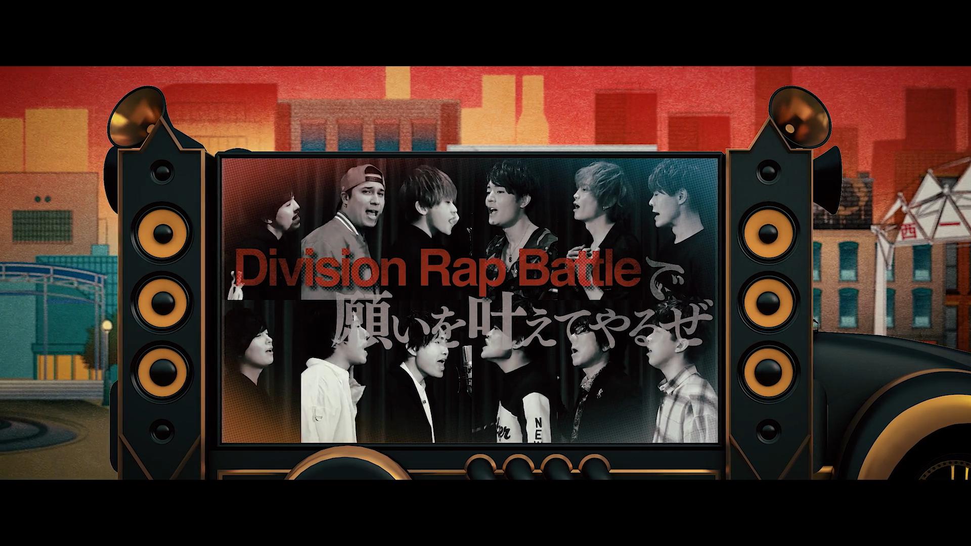 ヒプノシスマイク Division All Stars「Hoodstar」