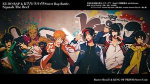 ヒプノシスマイク Buster Bros!!!&KING OF PRISM Street Unit「EZ DO RAP & ヒプノシスマイク-Street Rap Battle- Squash