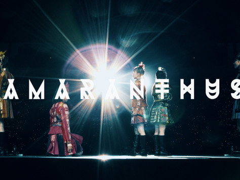 """ももいろクローバーZ DOME TREK 2016 """"AMARANTHUS/白金の夜明け""""「AMARANTHUS」"""