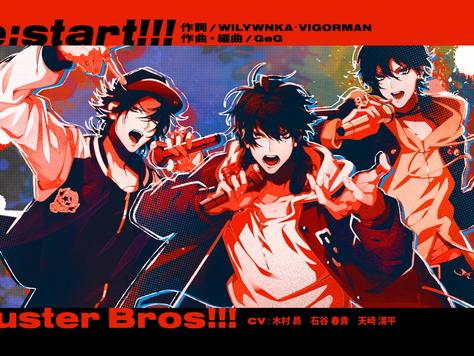 ヒプノシスマイク Buster Bros!!!「Re:start!!!」