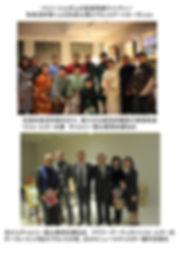 チャリティ写真2(1)-1.jpg