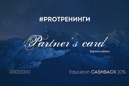 """Партнёрская карта """"Education Cashback"""""""