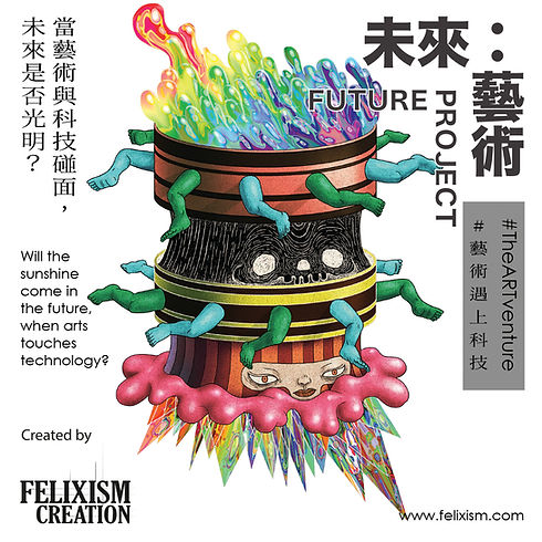 futureproject