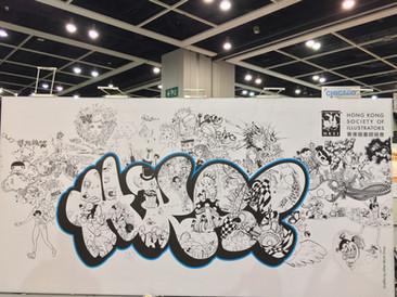Art Jamming & Promotion event of Hong Kong Society of Illustrators