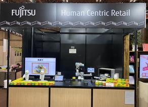 HCJ2020 Fujitsu Caféの紹介動画が公開されました