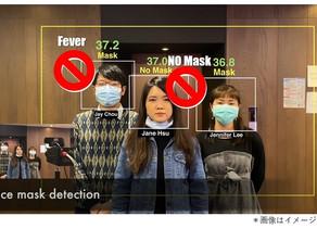 ロボット設置知見を活かし、AIサーマルカメラを販売開始