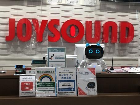 QBITがコミュニケーションロボット「Kebbi Air」を用い、池袋カラオケ店の受付チャットボットとして提供、8/18より利用開始。新型コロナウイルス感染症対策強化に貢献。