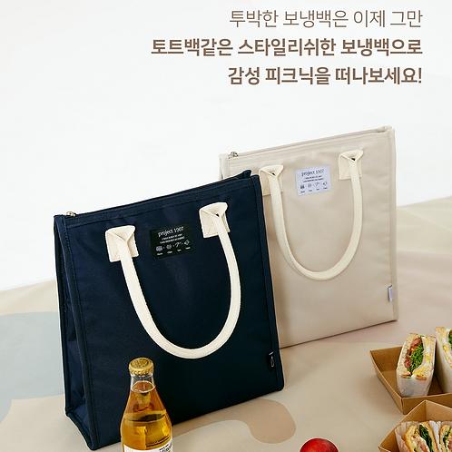 국내산 재활용 원단 손잡이 보냉백 (M)