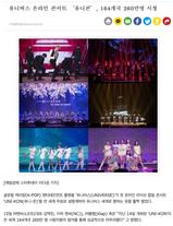 [DiiVER 굿즈 제작] 유니버스 유니콘