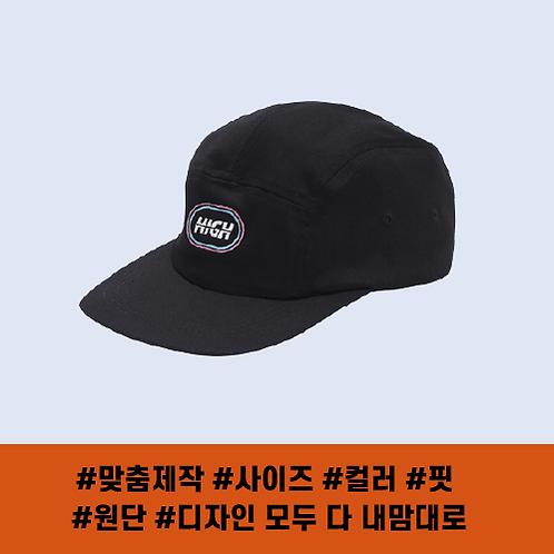 [맞춤제작] 모자