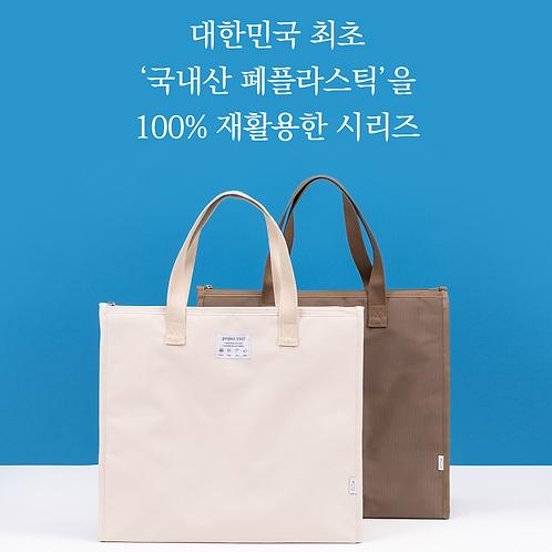 국내산 재활용 원단 보냉백 (손잡이형)