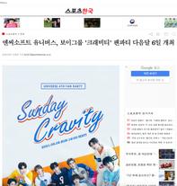 [DiiVER 굿즈 제작] 크레비티