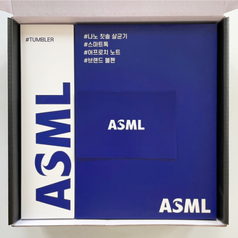 asml-4.png
